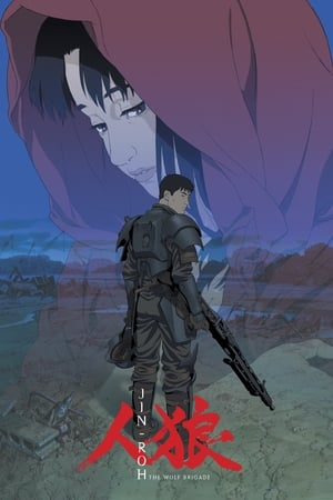 Image Jin-Roh: The Wolf Brigade