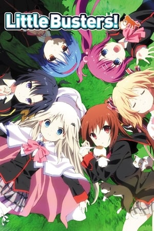 Image Little Busters