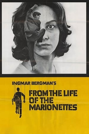 Image From the Life of the Marionettes