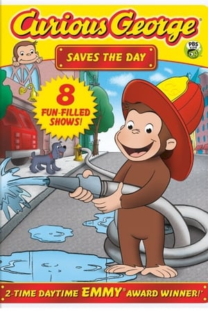 Image Curious George: Saves the Day
