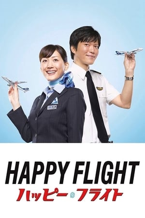 Image Happy Flight