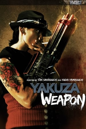 Image Yakuza Weapon