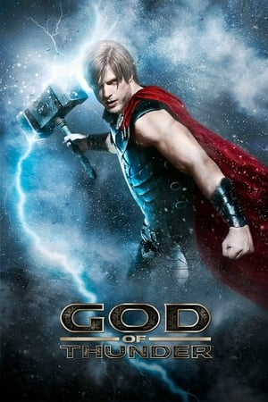 Image God of Thunder