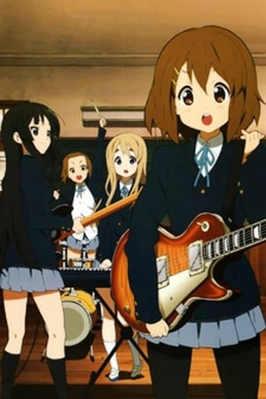 Image K-On!: Live House!