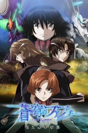 Image Fafner in the Azure: Exodus