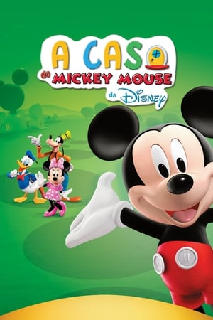 Image Mickey Mouse Clubhouse