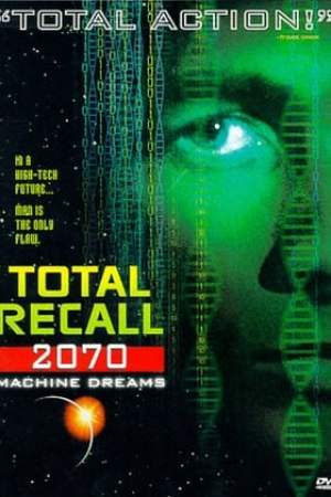 Image Total Recall 2070