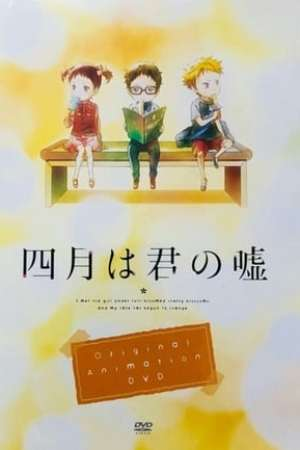 Image Your Lie in April: Moments
