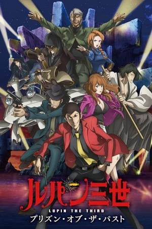 Image Lupin the Third: Prison of the Past