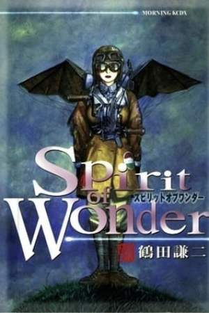 Image Spirit of Wonder: Scientific Boys Club