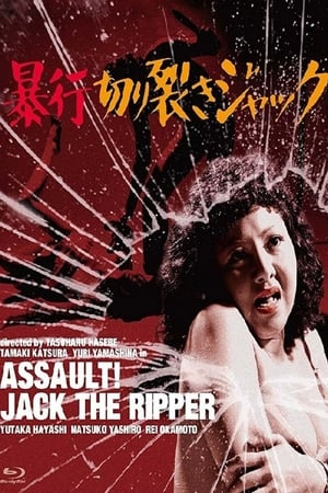 Image Assault! Jack the Ripper