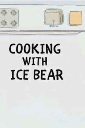 Image We Bare Bears: Cooking with Ice Bear