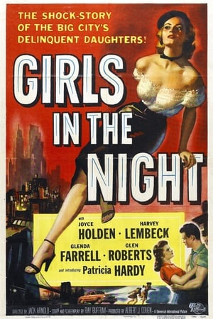 Image Girls in the Night