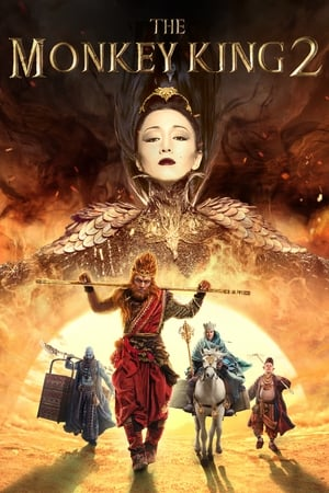 Image The Monkey King 2