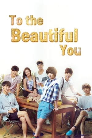 Image To the Beautiful You