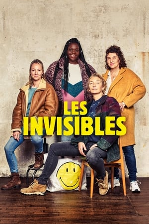 Image Invisibles