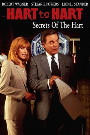 Image Hart to Hart: Secrets of the Hart