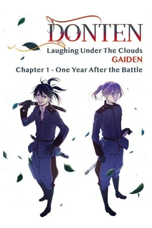 Image Donten: Laughing Under the Clouds - Gaiden: Chapter 1 - One Year After the Battle