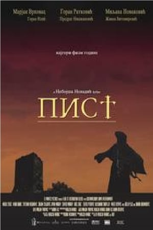 C.S.T.I. (The Curse of the St. Theodore Iconostasis)