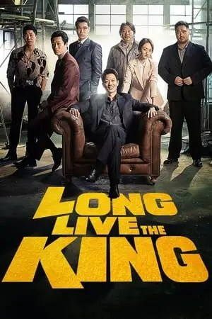 Image Long Live the King