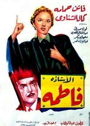 El ustaza Fatma
