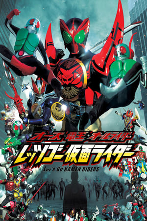 Image OOO, Den-O, All Riders: Let's Go Kamen Riders