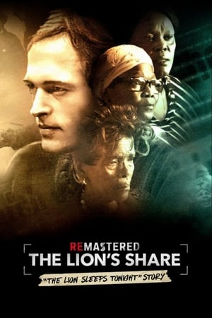 Image ReMastered: The Lion's Share