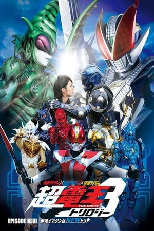 Image Cho Kamen Rider Den-O Trilogy - Episode Blue: The Dispatched Imagin is Newtral