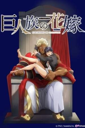 Image The Titan's Bride