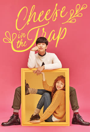 Poster Cheese in the Trap 2016