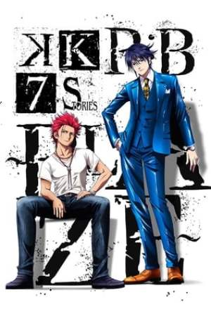 Image K: Seven Stories Movie 1 - R:B - Blaze