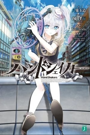 Image Hand Shakers