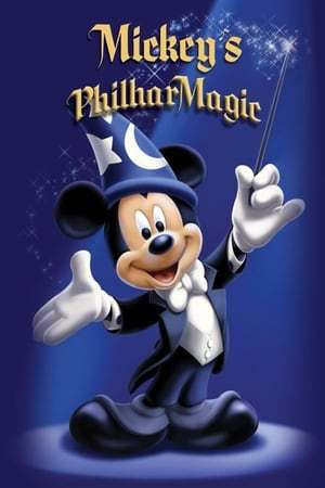 Image Mickey's PhilharMagic