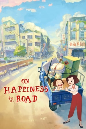 Image On Happiness Road