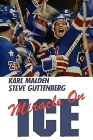 Image Miracle on Ice