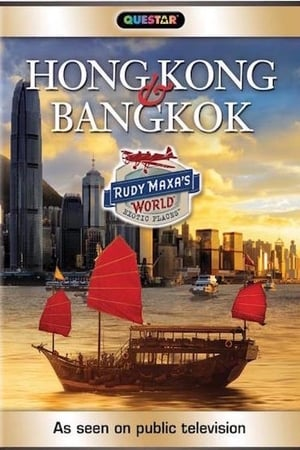 Rudy Maxa's World: Hong Kong & Bangkok