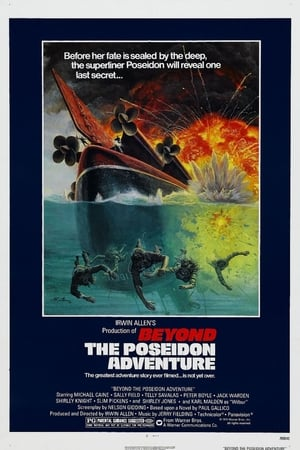Image Beyond the Poseidon Adventure