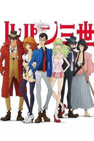 Image Lupin III Part IV