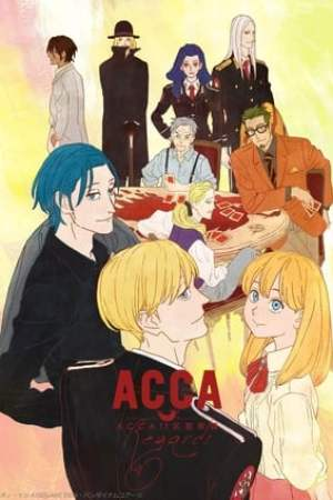 Image ACCA: 13-Territory Inspection Dept. - Regards