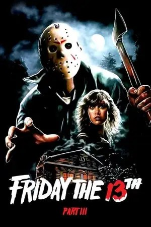 Image Friday the 13th Part III