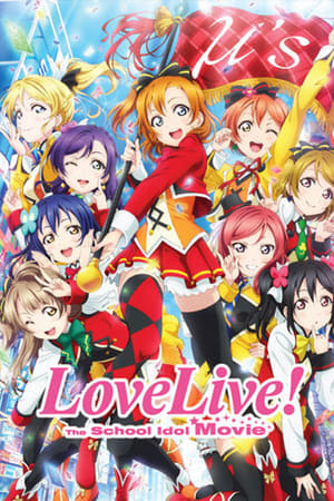 Poster Love Live! The School Idol Movie 2015
