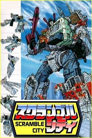 Transformers: Scramble City