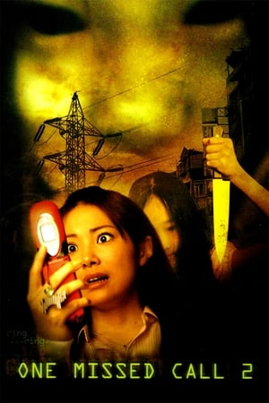 Image One Missed Call 2