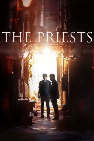 Image The Priests