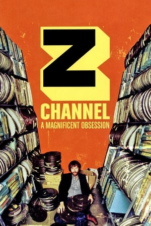 Image Z Channel: A Magnificent Obsession