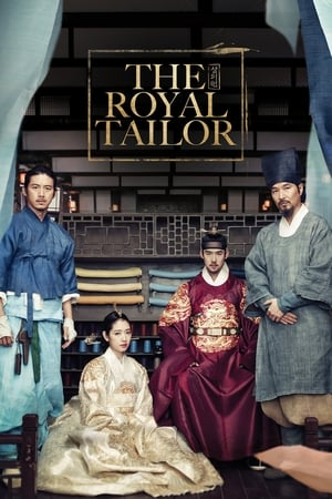 Image The Royal Tailor