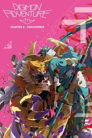 Image Digimon Adventure Tri. - Chapter 5: Coexistence
