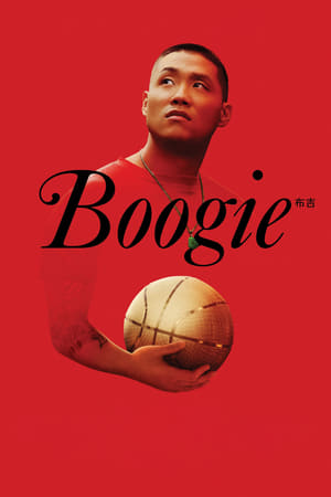 Image Boogie