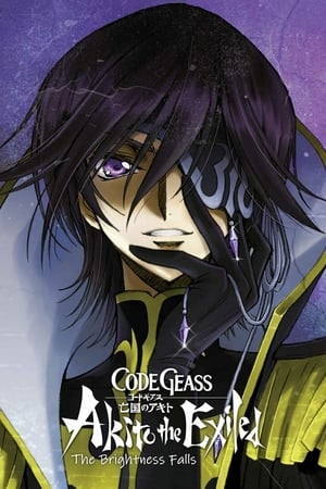 Image Code Geass: Akito the Exiled 3: The Brightness Falls