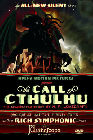 Image The Call of Cthulhu